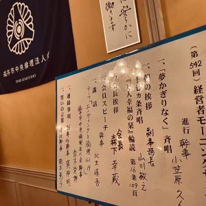 X'mas 講話  last performer of the year