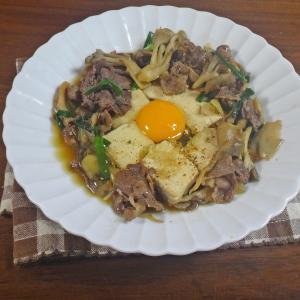 とろける美味しさ!やわらか牛肉と舞茸の甘辛 肉豆腐