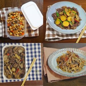 【秋の作り置きレシピ4選】お弁当におすすめ!ごぼうを使ったヘルシー煮物