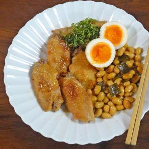 こってり感あって さっぱり美味しい甘辛の鶏手羽先と梅昆布の大豆煮