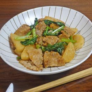 5分で簡単 サクッ!シャキ!美味しい 豚肉と長芋の胡麻醤油炒め
