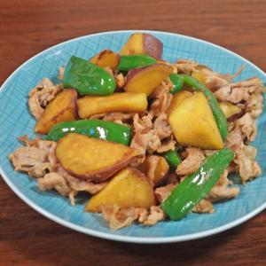 豚肉とさつまいものニンニク味噌醤油炒め
