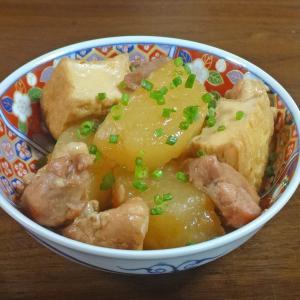 【ひんやり冷たい煮物レシピ】染みうま 絶妙!厚揚げ鶏大根