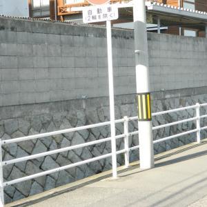 今治南高校の恐怖のブロック塀! デタラメのデパートでございます・・・