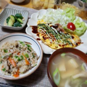 仕込んでおいた【鶏ごぼう飯】と【とん平焼き】の晩ごはん