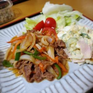 【焼き肉定食】の晩ごはん