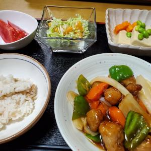 【酢豚定食】の晩ごはん
