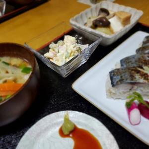 【炙り〆鯖のさば寿司】の晩ごはん