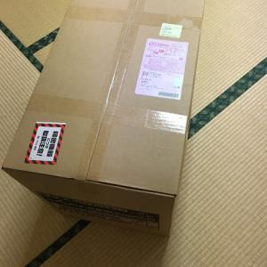 増税前に23800円の激安中古パソコンを買ってみた結果◆武道家パパの育休後日記