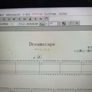 Dreamscape誕生秘話