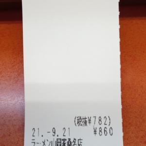 飯じゃ(^◇^)