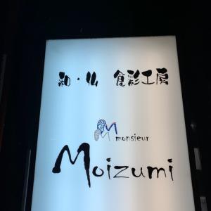 静岡市郊外の隠れた美味しいレストラン