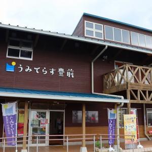 福岡・豊前市季節の美食 7月は?