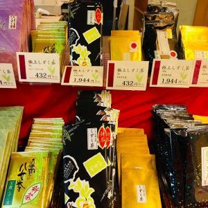 福岡の八女茶を楽しむ! 茶葉を食べよう~
