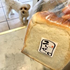 私の中でNO.1のパン屋さん