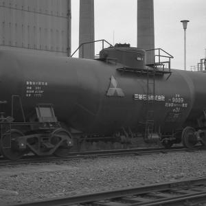 1989年11月浮島町にてタキ9800形9889