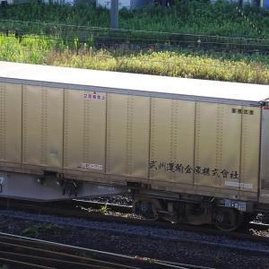6/20東京貨物ターミナルにてコキ110-1~5組成スーパーグリーンシャトル60レのコキとコンテナ