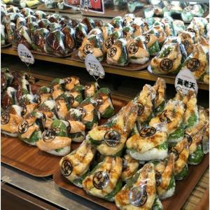 映え惣菜で人気のあのスーパーへ!!