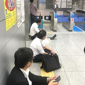 ★☆ Traffic~混雑~/またも悲惨な…。新幹線物語。