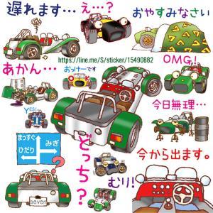 ★☆ 君へのトビキリ☆応援歌。/日本語版リリースと新たな動きも…