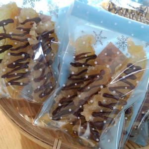 柚子ピールとマンディアンチョコレート