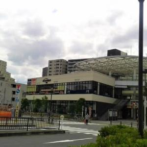 京成上野駅~青砥駅。その9。「千住大橋」駅付近再開発計画。旧日光街道。やっちゃば緑道。