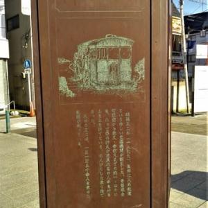 京成高砂駅~京成金町駅。その2。川千家。川甚。山本亭。