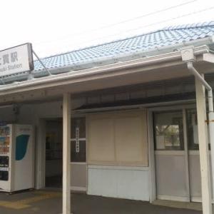 JR「大貫駅」~「上総湊駅」。その1。弁天山古墳。大貫小学校。のどかな風景。(「房総往還」をゆく。第7日目。)