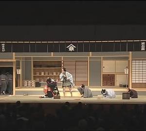 続「歌舞伎鑑賞教室」その5。「弁天娘女男白浪 ・浜松屋見世先の場」。菊五郎。吉右衛門。幸四郎。・・・そして、青砥。