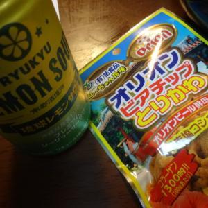 琉球レモンサワーで家飲み、〆はビビンバ。