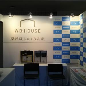 WBHOUSEのブースへお越し下さい(^。^)/