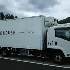 WB HOUSE 工務店様向け説明会 大分市にて開催