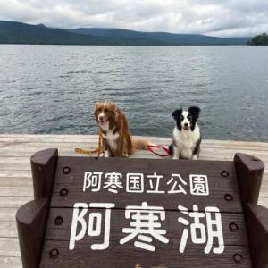 メースパと4回目の北海道の旅21~登別へ~