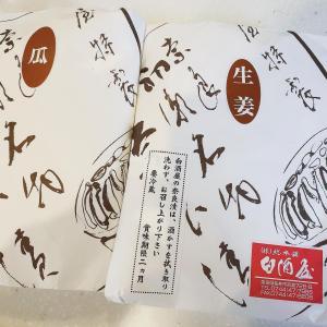 大好きな奈良漬と生姜漬。