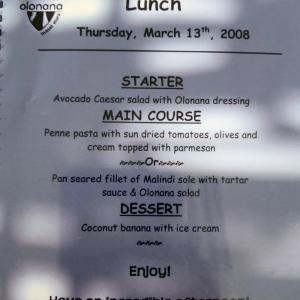 ★2008年ケニア旅 オロナナの豪華な食事!