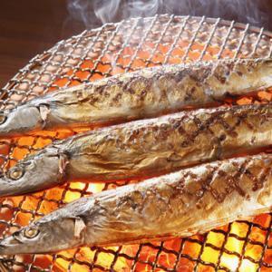 もはや・・・高級魚であるサンマ・・・ん〜・・・