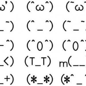 !世界で初めて顔文字、スマイリーマークを使用した日
