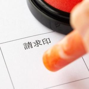 日本のハンコ文化・・・考えないといけません。