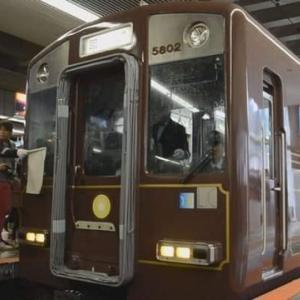 4月30日、近鉄の前身の大阪電気軌道によって上本町―奈良間の営業が始まりました!