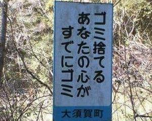 今日は!ゴミの日〜(😊)/