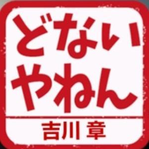 我が奈良県では荒井大仏(苦笑)どこにお隠れか?
