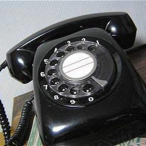 黒電話と警報・・・・(笑)