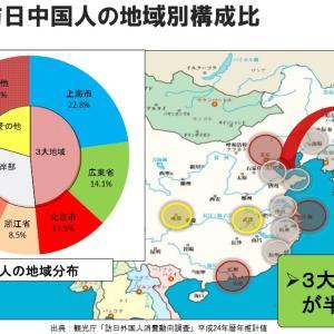 中共・武漢市のある湖北省からの入国者を上陸拒否(入管法第5条発動)すべし