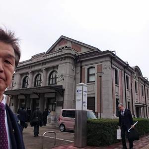 長崎県佐世保市 海事振興連盟タウンミーティング 14の振興決議
