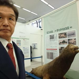 2月22日は竹島の日 韓国によって我が国漁船が233隻の拿捕、2,791名の抑留、5名が死亡