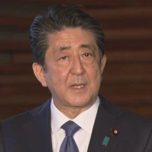 安倍総理表明 武漢ウイルス 4.7緊急事態宣言へ 7都府県1か月程度