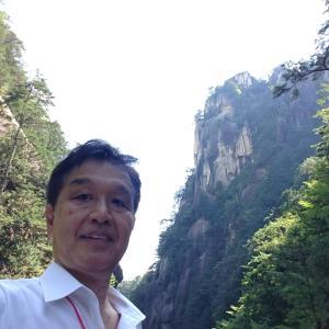 祝・日本遺産認定「甲州の匠の源流・御嶽昇仙峡」へぜひお越しください。