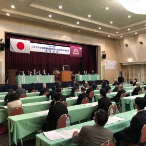 リニア中央新幹線 山梨期成同盟会総会 静岡工区の早期着工を決議