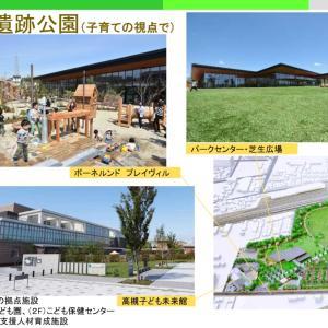 こども庁はどうなるのか 大阪府高槻市の先進事例に学ぶ