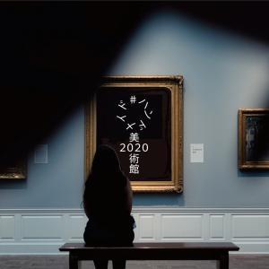 イメージに残った1枚の絵。ハンドメイド美術館2020